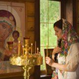 Как должно молиться в церкви - PONOMARI.RU