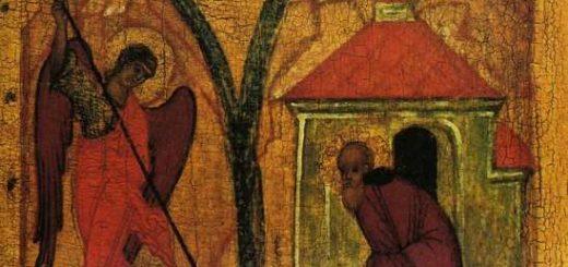 19 сентября - День пономаря или День алтарника