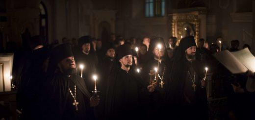 Таинство монашества